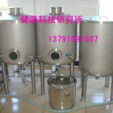 供应广州葡萄酒发酵罐厂家/广州葡萄酒发酵罐厂家直销/广州葡萄酒发酵罐厂家供应