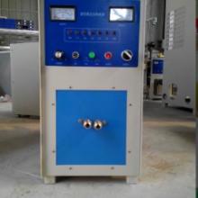 供应钎杆高频淬火机钎杆淬火设备高频炉性能可靠批发