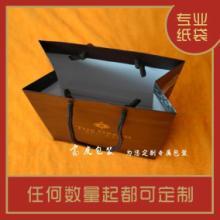 供应用于超市购物袋|商店的贵州纸袋定做白纸板