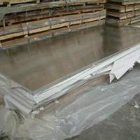 供应1100优质铝板,1100铝板报价,1100铝板有货