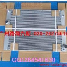 供应宝马E60水箱/冷凝器/龙门架等配件