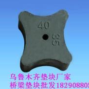 新疆工地常用的水泥垫块支撑型号图片