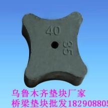 供应新疆工地常用的水泥垫块支撑型号 桥梁垫块厂家直销