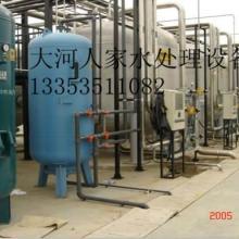 供应电子工业用超纯水设备超纯水设备应用广泛
