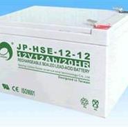 劲博蓄电池JP-HSE-10-12/12V10Ah图片