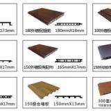供应铁东区生态木150一槽装饰板铁东区生态木装饰板厂家铁东生态木价格