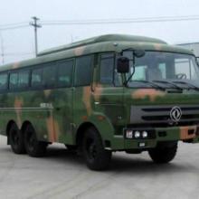 国五24-30座六驱动越野客车