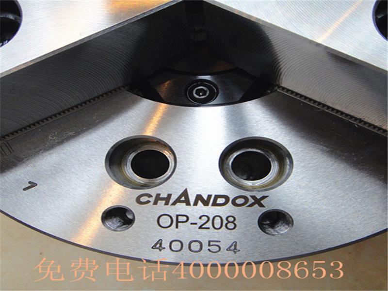 耐用的液压卡盘供应信息液压卡盘埶