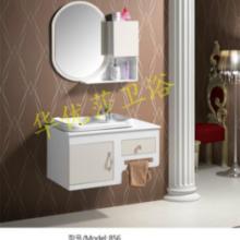 供应江西浴柜厂家直销新款PVC浴柜厂家直销洁具卫浴