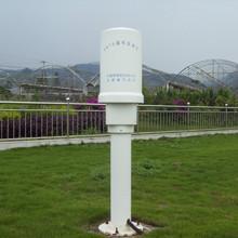 供应用于气象监测的雷电预警监测系统,森林雷击火监测