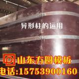 供应建筑圆模板木质圆模板重量轻强度大韧性好