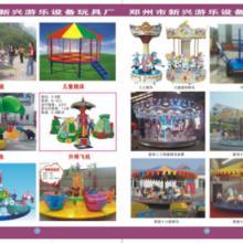 供应旋转木马,儿童转马哪里有卖,新兴游乐玩具