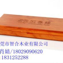 供应进口非洲花梨木线香套装效果图设计