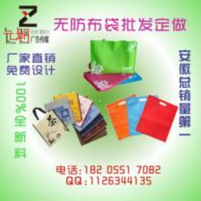 供应定制无防布袋/可印LOGO/无防环保袋图片