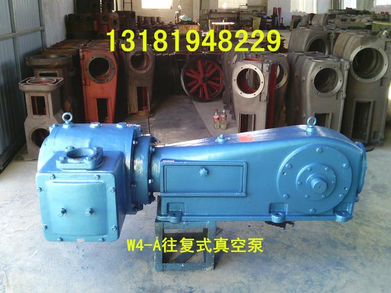 供应w3往复式真空泵13181948229图片