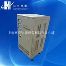 优质现货供应数控稳压器、机床稳压器、数控机床专用稳压器