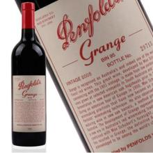供应澳洲奔富系列葛兰许红葡萄酒,广州澳洲奔富红酒代理,广州红酒品牌批发,广州进口红酒加盟团购