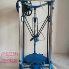 供应3D打印机三角洲打印机应