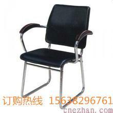 供应郑州办公椅,办公椅厂家,办公椅批发找郑州展鸿家具有限公司批发
