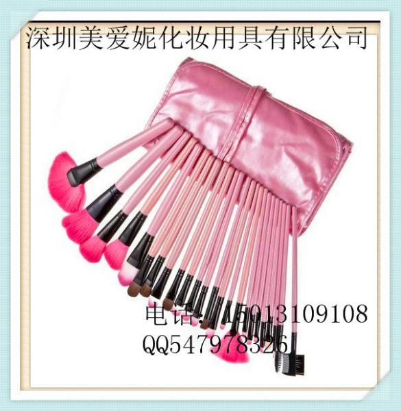 供应24支化妆套刷