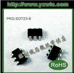 USB接口识别快充芯片CHY100图片/USB接口识别快充芯片CHY100样板图 (1)