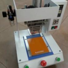 供应深圳热压贴合机设备