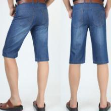 供应用于男装牛仔裤的供应男装T恤5元清仓牛仔中裤长裤批发
