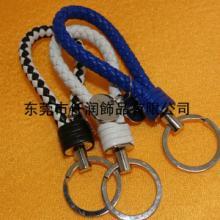 供应礼品钥匙链皮质pu锁匙扣多色编织大白钥匙扣