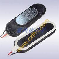 富鸿达电子供应全省品牌最好的对讲对讲机受话器鼳