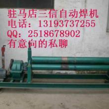供应河北卷圆机厂家直销 无塔供水设备自动焊机批发