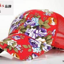 供应韩版女士甜美碎花棒球帽 户外遮阳网帽 休闲潮帽子 厂家批发