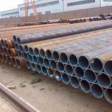供应高压锅炉钢管