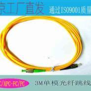 北京跳线fc/apc广电专用特价销售图片
