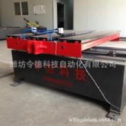 供应福建金属盖数控送料机图片