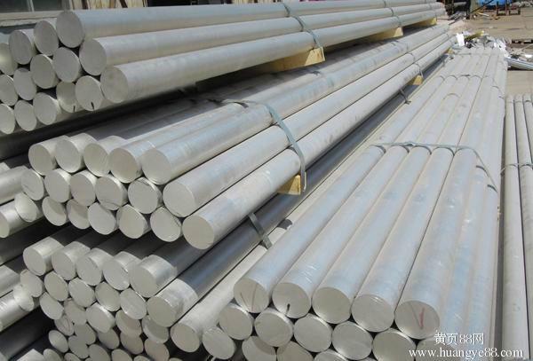 供应用于模具制造的6061高精密铝棒|6061研磨铝棒