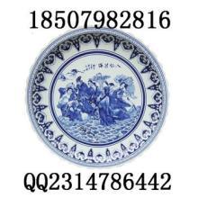 供应陶瓷大盘子供应