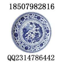 供应陶瓷大盘子子供应商