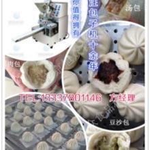 供应江苏哪里卖全自动汤包机 大小可以调吗 优质创业设备