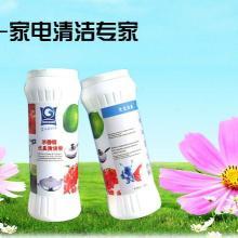 供应用于去污清洁的不锈钢清洁粉,精细化工项目招商合作