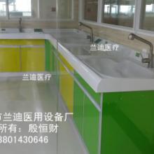 供应整体婴儿洗浴中心