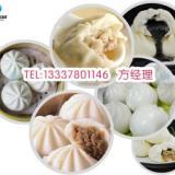 供应全自动包子机南京老品牌自动汤包机 新款大包子机 灌汤包子机价格