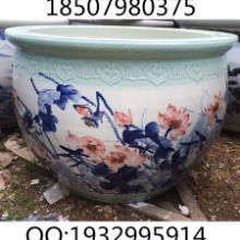 供应陶瓷金鱼盆
