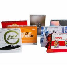 供应台历挂历,纸袋加工定做,上海纸袋印刷厂最新报价批发