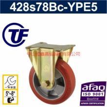 供应中重型欧式铝芯耐高温橡胶定向轮-广东铁心橡胶高温轮-软胶高温固定轮批发