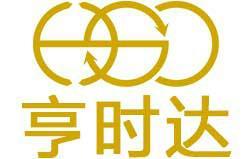 上海亨时达钟表销售有限公司