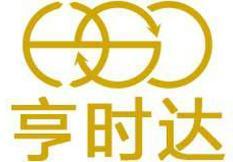 上海亨时达钟表销售有限公司简介