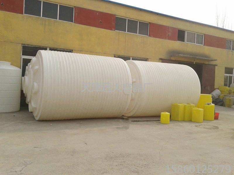 供应乳胶储罐PE耐腐容器/优质乳胶储罐/30吨PE耐腐容器