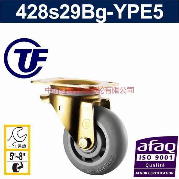 供应镀黄锌双轴承圆边超级人造胶万向轮-广东人造胶静音TPR万向轮-刹车轮