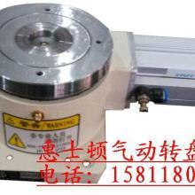供应机床专用分度盘,等分气动分度盘,气动分度头