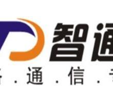 供应藤仓熔接机北京上海哪有卖藤仓80S熔接机的?藤仓熔接机的价格?批发